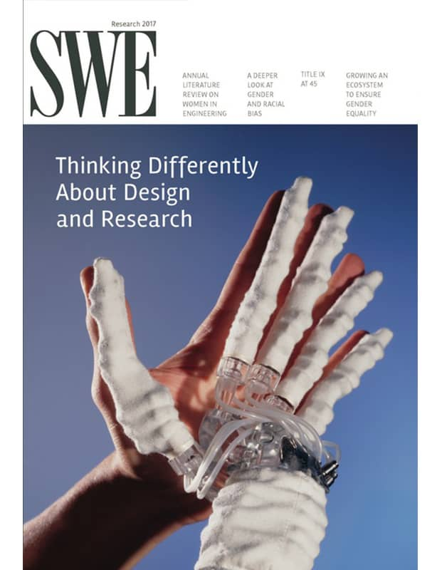 SWE Special Research Issue 2017